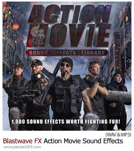 دانلود مجموعه افکت های صوتی تعقیب و گریز ماشین، آژیر پلیس، انفجار، شلیک مسلسل و ... از Blastwave FX - Blastwave FX Action Movie Sound Effects Library
