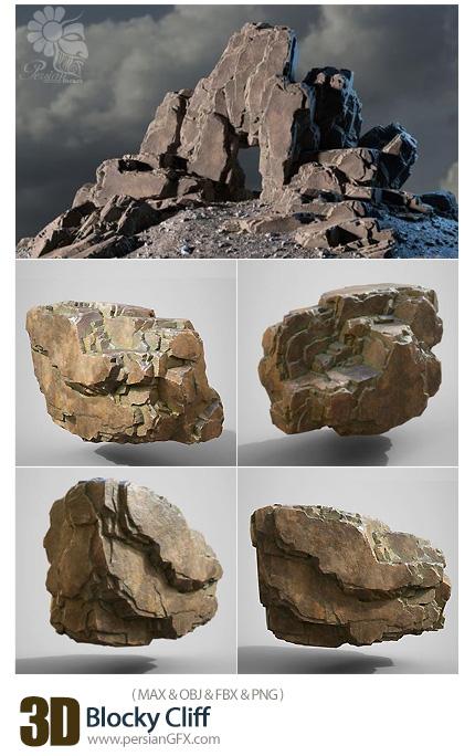 دانلود مدل های آماده سه بعدی سنگ و صخره - Blocky Cliff