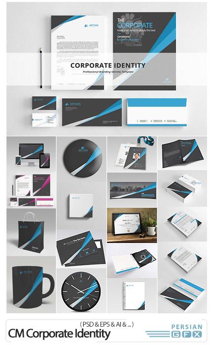 دانلود مجموعه تصاویر لایه باز و وکتور ست اداری، کارت ویزیت، بروشور، کیف دستی و ... - CM Corporate Identity