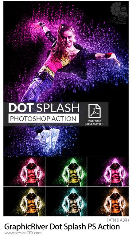 دانلود اکشن فتوشاپ ایجاد افکت نقاط پراکنده رنگی از گرافیک ریور - GraphicRiver Dot Splash Photoshop Action