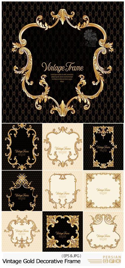 دانلود تصاویر وکتور قالب آماده فریم تزئینی طلایی برای طراحی منو، تبلیغات و لیبل - Vintage Gold Decorative Frame