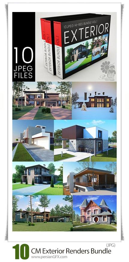 دانلود تصاویر با کیفیت طراحی فضای خارجی سه بعدی - CM Exterior Renders Bundle