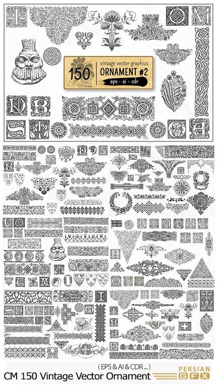 دانلود 150 تصویر وکتورعناصر تزئینی قدیمی - CM 150 Vintage Vector Ornament