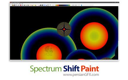 دانلود نرم افزار ساخت تصاویر و افکت های انیمیشنی تغییر رنگ - Spectrum Shift Paint v3.10
