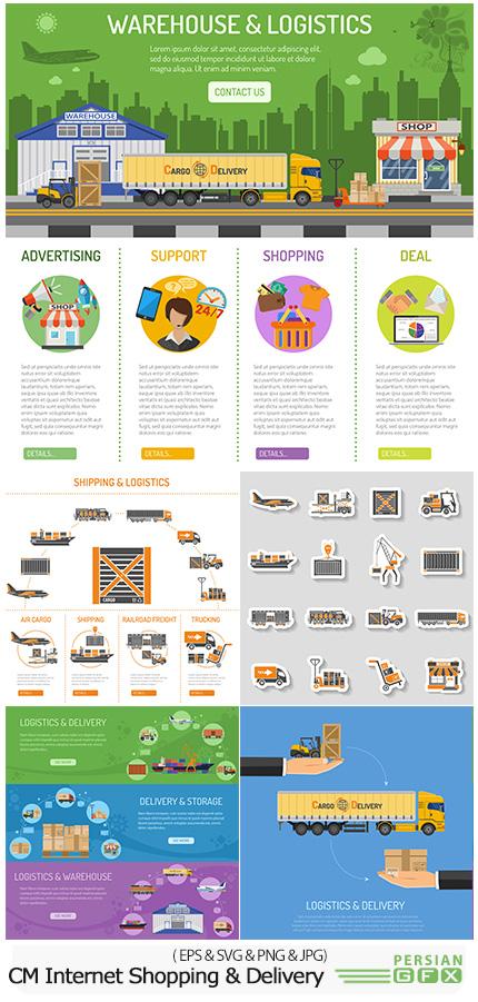 دانلود تصاویر وکتور آیکون، بنر و عناصر طراحی نمودار اینفوگرافیکی خرید اینترنتی و تحویل - CM Internet Shopping And Delivery