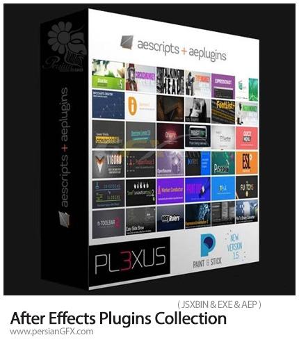 دانلود 36 پلاگین و اسکریپت افترافکت محصول AEPLUGINS و AESCRIPTS برای ویندوز و مک - After Effects Plugins Collection (WIN & MAC)