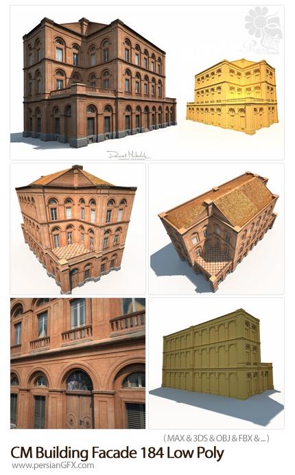 دانلود مدل های سه بعدی آماده نمای خارجی ساختمان - CreativeMarket Building Facade 184 Low Poly