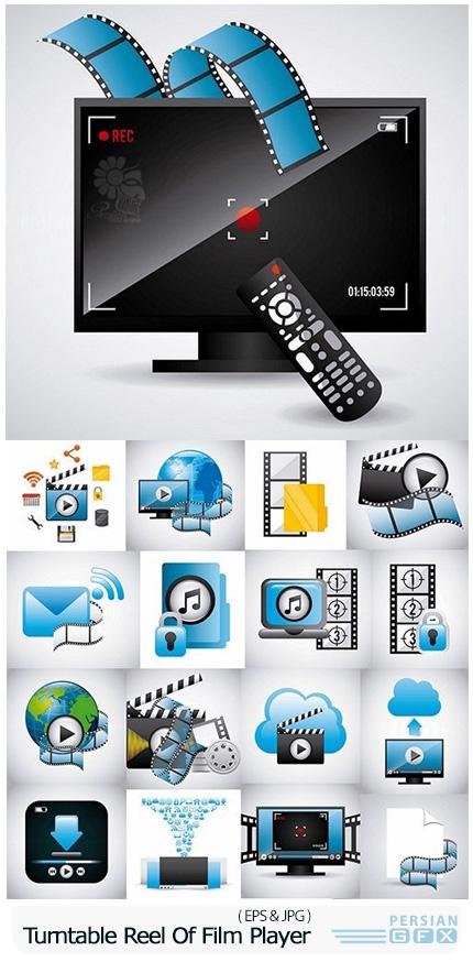 دانلود تصاویر وکتور پخش کننده فیلم، مدیا پلیر و حلقه فیلم - Turntable Reel Of Film Player