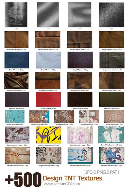 دانلود مجموعه تصاویر تکسچر متنوع کاغذ، مقوا، چرم، چوب و ... - Design TNT Textures