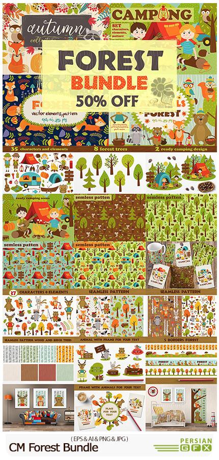دانلود مجموعه تصاویر وکتور عناصر طراحی جنگل، پترن، حیوانات، درختان و ... - CM Forest Bundle