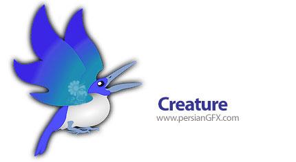 دانلود نرم افزار طراحی و ساخت انیمیشن دوبعدی - Creature v3.24
