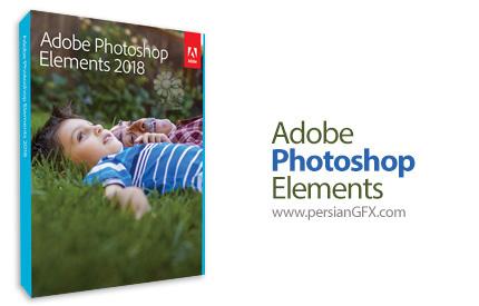 دانلود نرم افزار فتوشاپ مخصوص افراد مبتدی - Adobe Photoshop Elements v2018 v16.0 x64