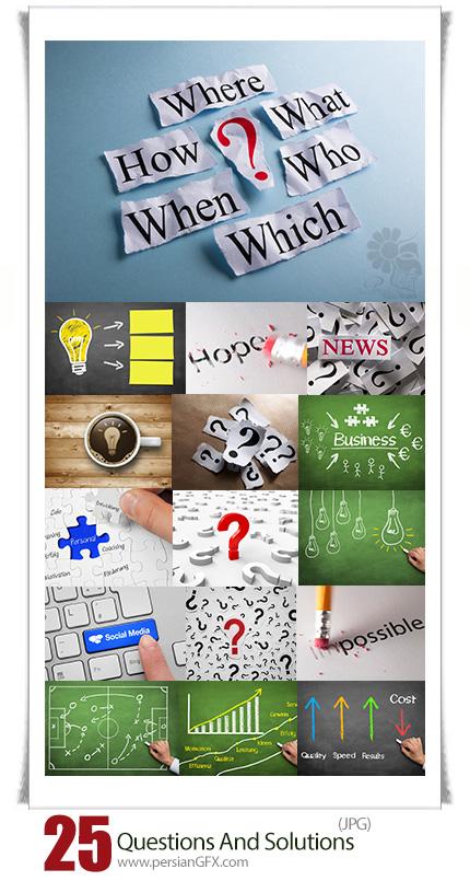دانلود تصاویر با کیفیت مفهومی پرسش و پاسخ - Questions And Solutions