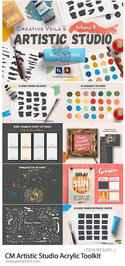 دانلود مجموعه ابزارهای طراحی فتوشاپ و ایلوستریتور تکسچر، پترن، شیپ و براش - CM Artistic Studio Acrylic Toolkit