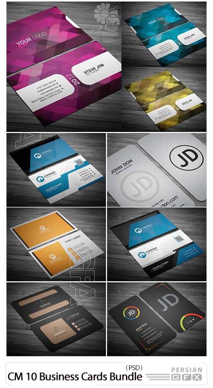 دانلود 10 تصویر لایه باز کارت ویزیت با طرح و رنگ های متنوع - CreativeMarket 10 Business Cards Bundle