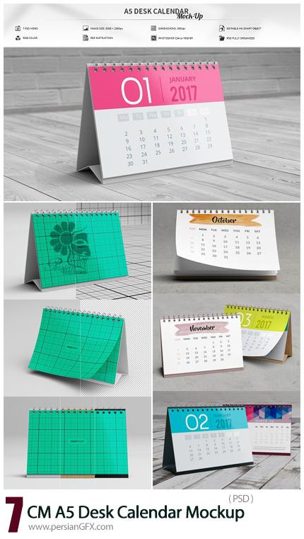 دانلود موکاپ لایه باز تقویم رومیزی با سایز A5 - CreativeMarket A5 Desk Calendar Mockup