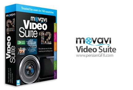 دانلود مجموعه نرم افزارهای کاربردی در کار با فیلم ها - Movavi Video Suite v17.0.1