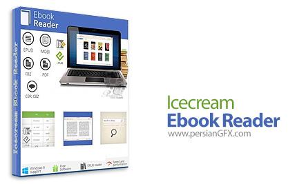 دانلود نرم افزار مدیریت و مطالعه ی کتاب های الکترونیکی - IceCream Ebook Reader Pro v5.0