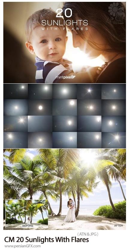 دانلود اکشن فتوشاپ 20 افکت متنوع نور خورشید - CM 20 Sunlights With Flares