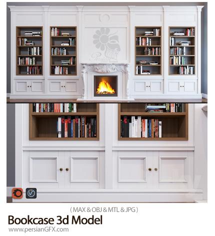 دانلود مدل آماده سه بعدی کتابخانه یا قفسه کتاب - Bookcase 3d Model