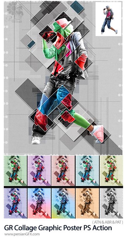دانلود اکشن فتوشاپ ساخت پوستر گرافیکی با افکت کلاژ به همراه آموزش ویدئویی از گرافیک ریور - GraphicRiver Collage Graphic Poster Photoshop Action