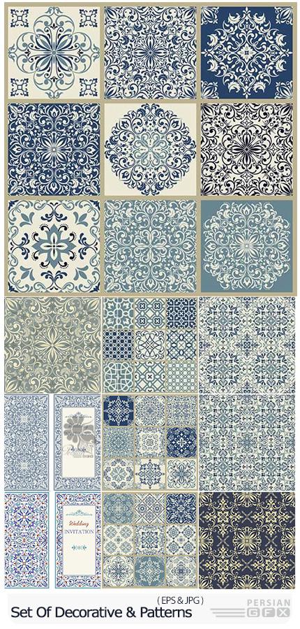 دانلود مجموعه تصاویر وکتور پترن تزئینی با طرح اسلیمی - Set Of Beautiful Decorative Ornaments And Patterns In A Vector