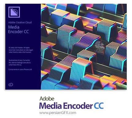 دانلود Adobe Media Encoder CC 2018 v12.1.2.69 x64 - نرم افزار تبدیل فایلها ویدئویی به یکدیگر