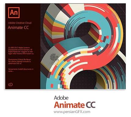 دانلود Adobe Animate CC 2018 v18.0.1.115 x64 - نرم افزار ادوبی انیمیت سیسی (فلش سیسی) 2018