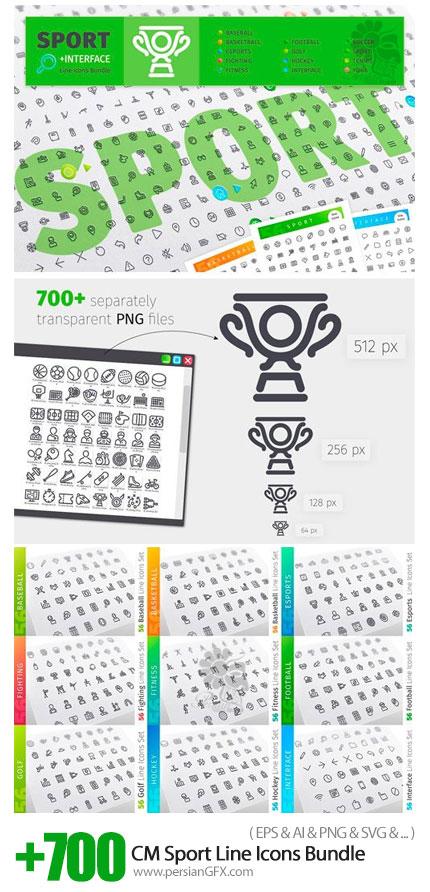 دانلود بیش از 700 آیکون خطی ورزشی متنوع، فوتبال، بدنسازی، تنیس و ... - CM Sport +700 Line Icons Bundle