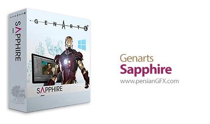 دانلود پلاگین ایجاد جلوهای بصری و جلوه های ویژه حرفه ای برای افترافکت - Genarts Sapphire v11.0.1 CE For After Effects, Premiere Pro, OFX