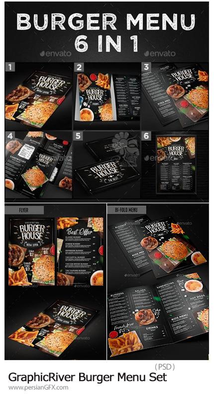 دانلود 6 قالب لایه باز فلایر، کارت ویزیت، پوستر و منوی فست فود از گرافیک ریور - GraphicRiver Burger Menu Set