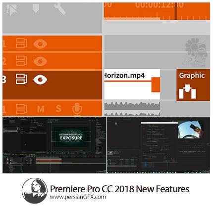 دانلود آموزش ویژگی های جدید پریمیر سی سی 2018 از لیندا - Lynda Premiere Pro CC 2018 New Features