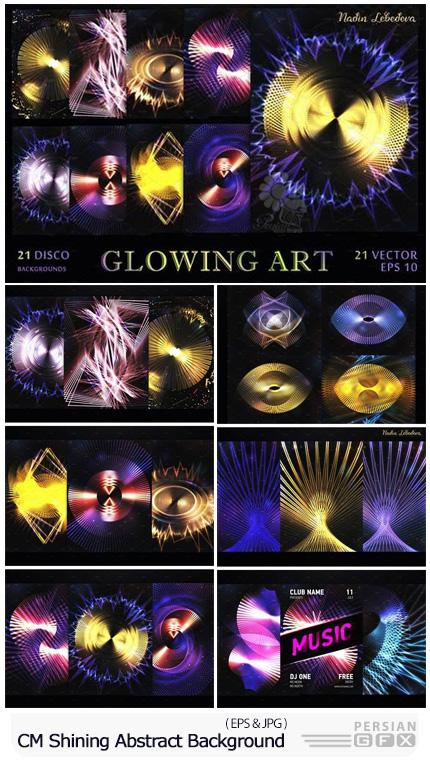 دانلود 21 تصویر وکتور بک گراند های انتزاعی درخشان - CM SET 21 Shining Abstract Background