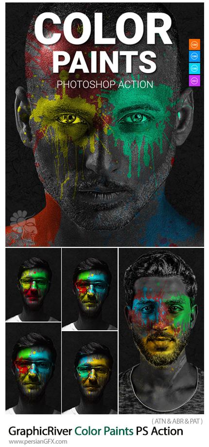 دانلود اکشن فتوشاپ ایجاد افکت رنگ های نقاشی پاشیده شده بر روی تصاویر به همراه آموزش ویدئویی از گرافیک ریور - GraphicRiver Color Paints Photoshop Action