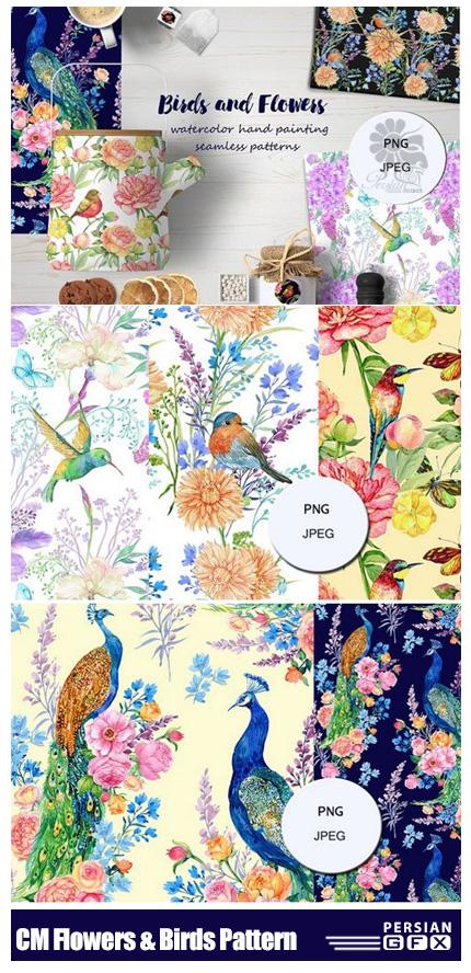 دانلود تصاویر کلیپ آرت پترن با طرح های آبرنگی گل و پرنده - CM Flowers And Birds Watercolor Pattern