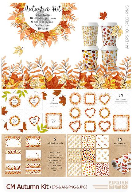 دانلود کیت طراحی پاییزی، پترن، کارت پستال، بک گراند و فریم - CM Autumn Kit