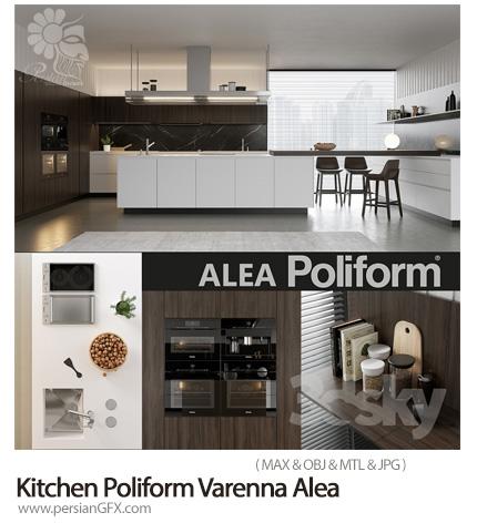 دانلود مدل سه بعدی وسایل آشپزخانه به همراه تکسچر، هود، اجاق گاز، سینک ظرفشویی، کابینت و ... - Kitchen Poliform Varenna Alea (vray GGX corona PBR)