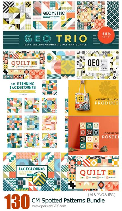 دانلود مجموعه تصاویر وکتور پترن با طرح های هندسی و رنگ های متنوع - CM Geo Trio Pattern Bundle