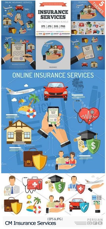 دانلود تصاویر وکتور آیکون، بنر و نمودار اینفوگرافیکی بیمه، بیمه خانه، بیمه ماشین و ... - CM Insurance Services
