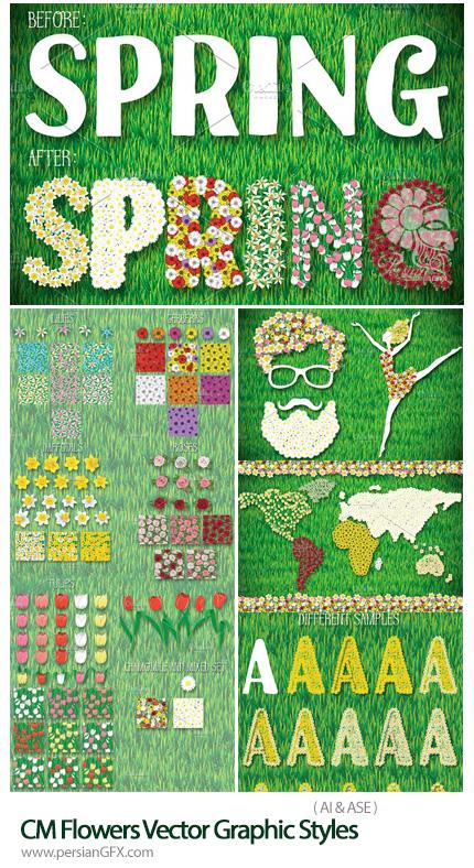 دانلود استایل، براش و سواچ ایلوستریتور با افکت های گلدار متنوع - CM Flowers Vector Graphic Styles