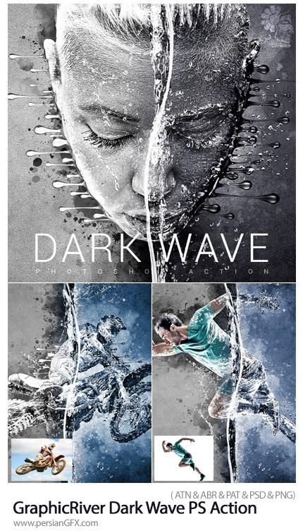 دانلود اکشن فتوشاپ ایجاد افکت امواج پاشیده شده آب و روغن بر روی تصاویر به همراه آموزش ویدئویی از گرافیک ریور - GraphicRiver Dark Wave Photoshop Action