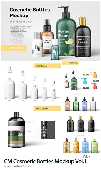 دانلود مجموعه موکاپ لایه باز بطری های لوازم آرایشی و بهداشتی - CM Cosmetic Bottles Mockup Vol.1