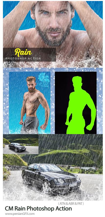دانلود اکشن فتوشاپ ایجاد افکت بارندگی شدید بر روی تصاویر - CM Rain Photoshop Action