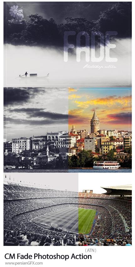 دانلود اکشن فتوشاپ ساخت تصاویر سیاه و سفید - CM Fade Photoshop Action