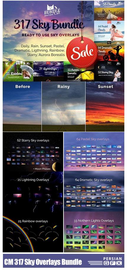 دانلود 317 تصویر کلیپ آرت آسمان ابری، بارانی، رعد و برق، رنگین کمان، دراماتیک، پاستیلی و ... - CM 317 Sky Overlays Bundle