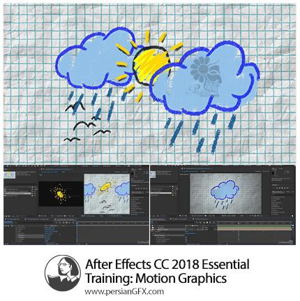 دانلود آموزش نکات ضروری موشن گرافیک در افترافکت سی سی 2018 از لیندا - Lynda After Effects CC 2018 Essential Training: Motion Graphics