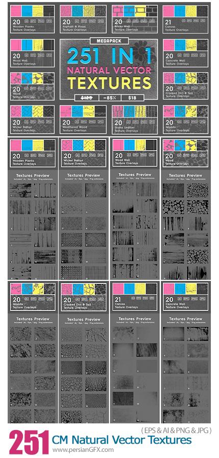 دانلود 251 تکسچر وکتور با طرح های متنوع آسفالت، چوب، ترک، دیوار آجری و ... - CM 251 Natural Vector Textures Megapack