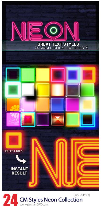 دانلود استایل فتوشاپ با 24 افکت لایه باز نئونی - CreativeMarket 24 Styles Neon Collection