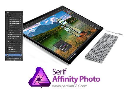 دانلود نرم افزار ویرایش عکس های حرفه ای - Serif Affinity Photo v1.7.0.209 Beta x64
