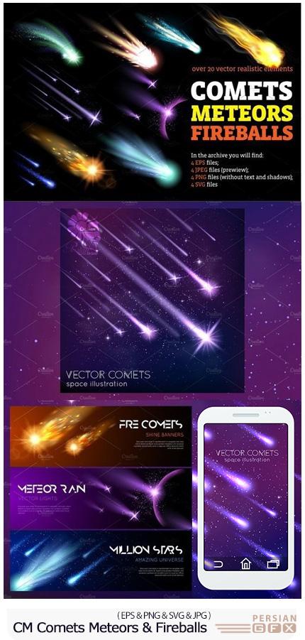 دانلود تصاویر وکتور شهاب سنگ و ستاره دنباله دار فضایی - CM Comets Meteors And Fireballs